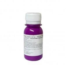 """Фиолетовый флуоресцентный краситель """"Полимер-О"""" Palizh 50 грамм"""