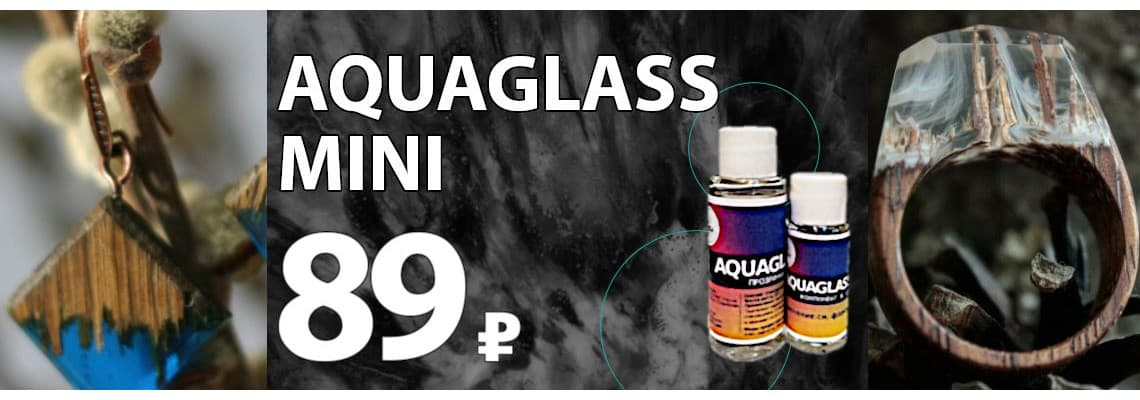 Aquaglass-mini
