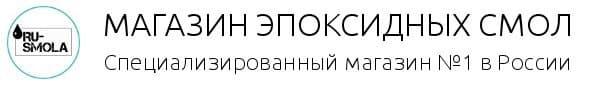 РУ-СМОЛА САМАРА